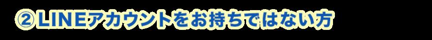 CP_170901a_04