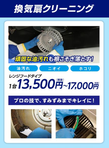 CP_181101_05