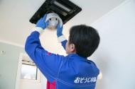 浴室乾燥機クリーニング