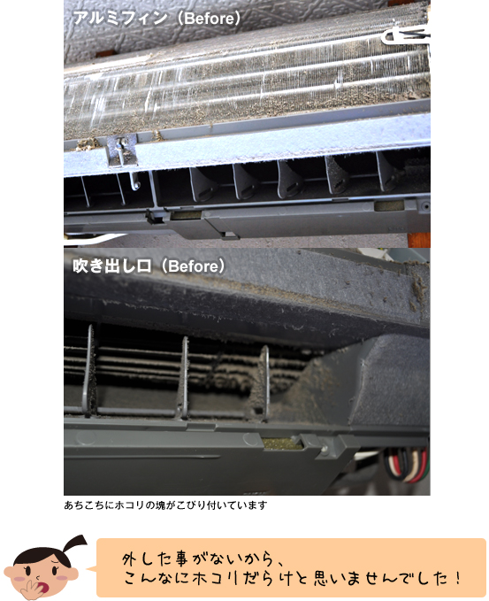 aircon02-photo-02